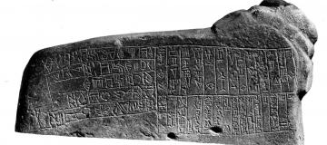 Elamita lineare: decifrato il sistema di scrittura usato in Iran 4000 anni fa