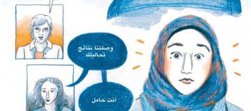"""""""A casa"""". La graphic novel sul dramma delle migrazioni raccontato dalle donne"""